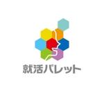 atariさんの理系就活生の新卒採用向けサイトのロゴへの提案
