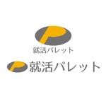 yenomotoさんの理系就活生の新卒採用向けサイトのロゴへの提案