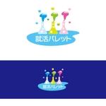 serve2000さんの理系就活生の新卒採用向けサイトのロゴへの提案