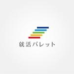 tanaka10さんの理系就活生の新卒採用向けサイトのロゴへの提案