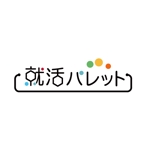 tmkpt0406さんの理系就活生の新卒採用向けサイトのロゴへの提案