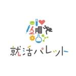 ark2さんの理系就活生の新卒採用向けサイトのロゴへの提案