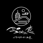 cocohead_hawaiiさんの長野県の歴史ある温泉地の商品に使用するオリジナルブランドロゴへの提案