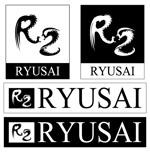 arimichiさんの「RYUSAI」のロゴ作成への提案