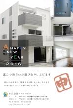 maco_for_designさんのリーズナブル、でも夢を諦めない家づくりをご提案する工務店の年賀状デザイン への提案