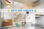 ken_samaさんのリーズナブル、でも夢を諦めない家づくりをご提案する工務店の年賀状デザイン への提案