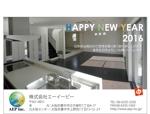 MISAWORKsさんのリーズナブル、でも夢を諦めない家づくりをご提案する工務店の年賀状デザイン への提案