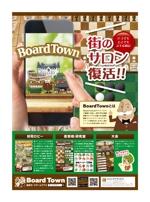 TAGGYさんの「iOS・Android 将棋・囲碁アプリBoardTown」の配布用チラシへの提案