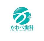 king_jさんの歯科医院 かわべ歯科のロゴへの提案
