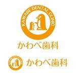 j-designさんの歯科医院 かわべ歯科のロゴへの提案