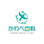 Saku-TAさんの歯科医院 かわべ歯科のロゴへの提案