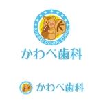 design9さんの歯科医院 かわべ歯科のロゴへの提案