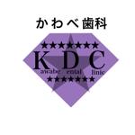 fukuda_7さんの歯科医院 かわべ歯科のロゴへの提案