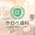 quadrille_2さんの歯科医院 かわべ歯科のロゴへの提案