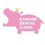 mokosukeさんの歯科医院 かわべ歯科のロゴへの提案