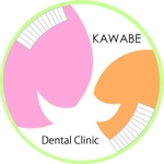 y_design_0155さんの歯科医院 かわべ歯科のロゴへの提案