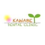 aya_ayanyanさんの歯科医院 かわべ歯科のロゴへの提案