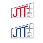 aofuneさんの「旅行カバンの製造・販売会社のロゴ」のロゴ作成への提案