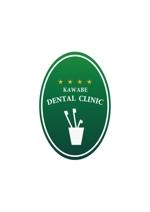 mow22さんの歯科医院 かわべ歯科のロゴへの提案