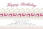 mio_g_0331さんの誕生日ギフトに同封するメッセージカードのデザイン【継続依頼あり】への提案