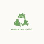 edesign213さんの歯科医院 かわべ歯科のロゴへの提案