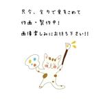 chiezo108さんの誕生日ギフトに同封するメッセージカードのデザイン【継続依頼あり】への提案
