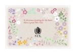 chiharu2010さんの誕生日ギフトに同封するメッセージカードのデザイン【継続依頼あり】への提案