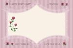 mafutaさんの誕生日ギフトに同封するメッセージカードのデザイン【継続依頼あり】への提案