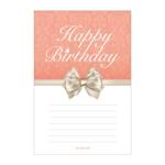 ajisaiafroさんの誕生日ギフトに同封するメッセージカードのデザイン【継続依頼あり】への提案