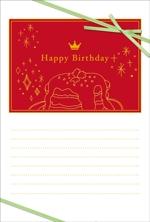 pianicaさんの誕生日ギフトに同封するメッセージカードのデザイン【継続依頼あり】への提案
