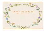 eee7さんの誕生日ギフトに同封するメッセージカードのデザイン【継続依頼あり】への提案