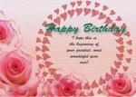 FarEastWindさんの誕生日ギフトに同封するメッセージカードのデザイン【継続依頼あり】への提案