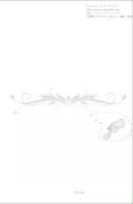 dots-motsuさんの誕生日ギフトに同封するメッセージカードのデザイン【継続依頼あり】への提案