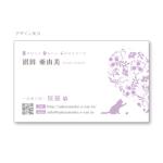 wakazono_ayaさんの占い師の名刺デザインをお願いします。への提案