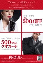 shokoshokotasoさんの革手袋専門店のDMデザイン作成への提案