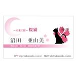 hn_hanacoさんの占い師の名刺デザインをお願いします。への提案