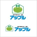 mochizukiさんの賃貸不動産仲介・管理業の会社ロゴマークとロゴタイプ制作への提案