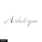 yume_kanae2015さんの男性向け接客業サイトのロゴへの提案