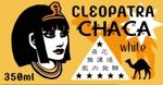 ishikawaさんのCLEOPATRA・CHACA  麦酒 のラベルデザインロゴへの提案