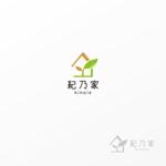 tomotinさんの住宅のリフォーム・新築 「紀乃家」のロゴへの提案