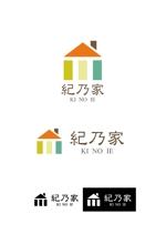 kazuo_hさんの住宅のリフォーム・新築 「紀乃家」のロゴへの提案