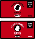 cpo_mnさんのCLEOPATRA・CHACA  麦酒 のラベルデザインロゴへの提案