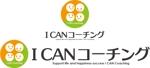cpo_mnさんのコーチング事務所 【 I CAN コーチング 】 のロゴへの提案