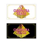 hdo-lさんのCLEOPATRA・CHACA  麦酒 のラベルデザインロゴへの提案