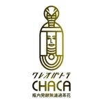 akitakenさんのCLEOPATRA・CHACA  麦酒 のラベルデザインロゴへの提案