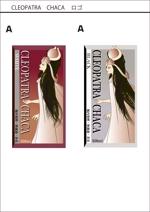 KARURAさんのCLEOPATRA・CHACA  麦酒 のラベルデザインロゴへの提案