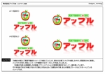 kometogiさんの賃貸不動産仲介・管理業の会社ロゴマークとロゴタイプ制作への提案