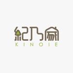 skyktmさんの住宅のリフォーム・新築 「紀乃家」のロゴへの提案