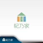 takakazu_sekiさんの住宅のリフォーム・新築 「紀乃家」のロゴへの提案
