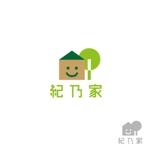 verdureさんの住宅のリフォーム・新築 「紀乃家」のロゴへの提案